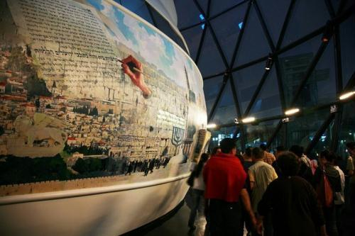 The Hall of Light tells people the stories of Israel's past, present and future.