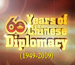 World Insight - 60 Years of Chinese Diplomacy