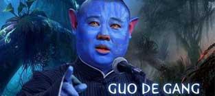 Guo Degang