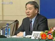 Miembros de la CCPPC se esfuerzan por cumplir sus obligaciones