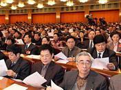 Pasos para tratar las propuestas de la CCPPC