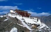 40 Aniversario de la Fundación de la Región Autonoma del Tíbet