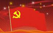 XVII Congreso Nacional del PCCh