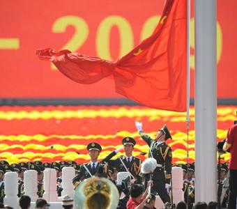 Acto de Celebraciones por el 60° Aniversario de la Fundación de la República Popular China <br><a href=http://www.cctv.com/espanol/20091001/101978.shtml target=blank><font color=red><strong>Parte 1</strong></font></a>    <a href=http://www.cctv.com/espanol/20091002/101391.shtml target=blank><font color=red><strong>Parte 2</strong></font></a>      <a href=http://www.cctv.com/espanol/20091002/101453.shtml target=blank><font color=red><strong>Parte 3</strong></font></a>     <a href=http://www.cctv.com/espanol/20091002/101421.shtml target=blank><font color=red><strong>Parte 4</strong></font></a>    <a href=http://www.cctv.com/espanol/20091002/101390.shtml target=blank><font color=red><strong>Parte 5</strong></font></a>