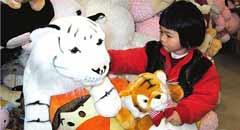 Productos Tigre