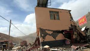 Terremoto de 7,1 grados sacude provincia noroccidental china de Qinghai
