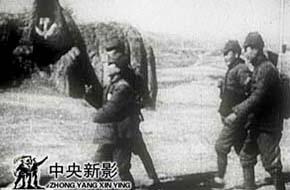 《中国工农红军生活片段》