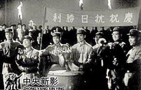 《人民战争胜利万岁》