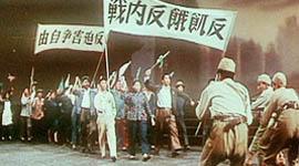 <br>歌曲:《坐牢算什么》<br>表演唱:《�F�Y就是力量》<br>舞蹈:《�M�舞》<br>歌曲:《中��人民解放��M行曲》<br>舞蹈:《百�f雄���^大江》<br>歌舞:《�g�c解放》<br>歌曲:《解放�^的天》<br>歌曲:《七律・中��人民解放�占�I南京》