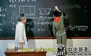 1978年3月8日,中国科技大学举行第一期少年班开学典礼。21名天真烂漫的孩子成为一群特殊的大学生,其中大的16岁,最小的只有11岁。