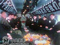 1997年3月2日,邓小平同志骨灰撒向大海。