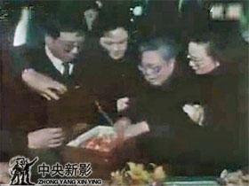 亲人们向邓小平作最后的诀别
