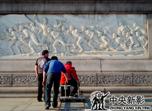 拍摄人民英雄纪念碑