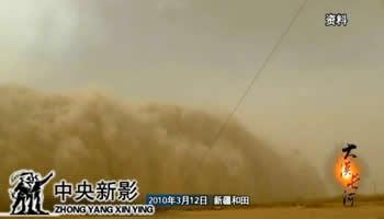 <center>2010年3月12日,新疆和田沙尘暴。</center>
