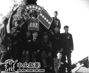 铁路工人庆祝解放