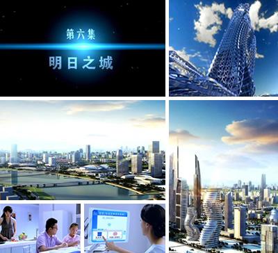 丝瓜成版人性视频app<br><center>第六集《明日之城》</center>