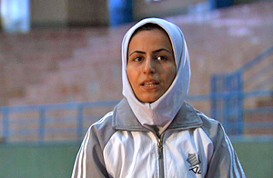 <center>伊朗跆拳道女运动员<br>萨拉・科什亚迈尔</center>