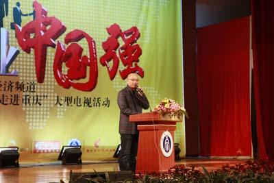中央电视台主持人 王凯