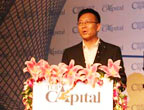 主持人潮东宣布第五届亚太投资峰会开幕