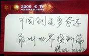 腾讯副总裁刘畅