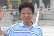 马波 青岛大学旅游学院院长