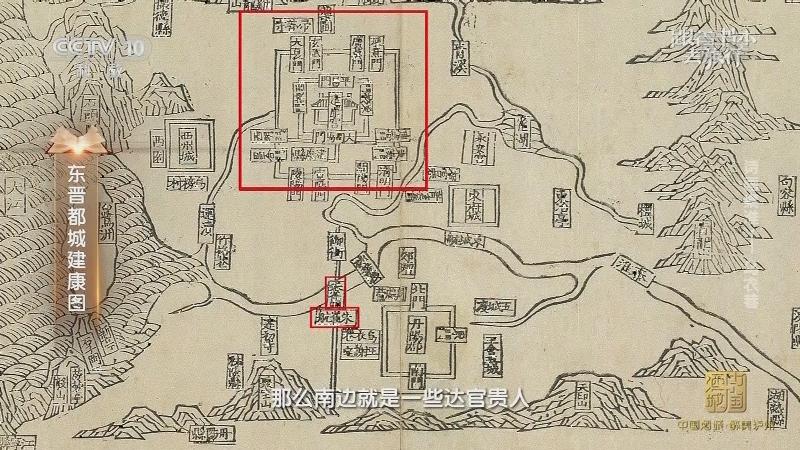 《跟着书本去旅行》 20201201 诗画秦淮——乌衣巷