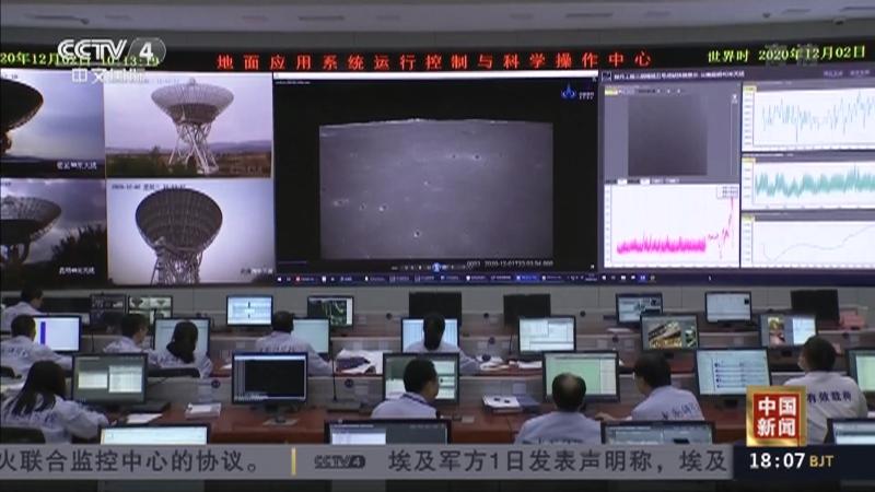 《中国新闻》 20201202 18:00
