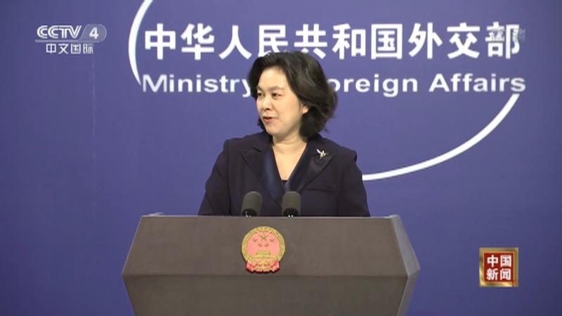 《中国新闻》 20201205 03:00
