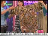 美丽俏佳人 2010-09-06