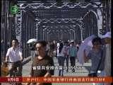 甘肃新闻 2010-09-06