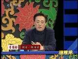 """李惟铨教评剧《秦香莲》""""与驸马打坐开封堂上""""1"""