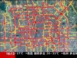 北京,怎么就这么堵车!