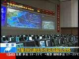 新闻30分 2010-09-30