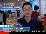 新闻30分 2010-10-04