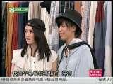 《美丽俏佳人》 2010-10-18 秋日围巾恋曲