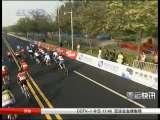 [亚运新闻]自行车女子公路个人赛 日本颇具优势