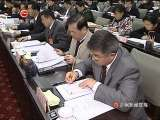 《贵州新闻联播》 2010-11-28