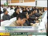 《甘肃新闻》 2010-11-30