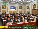 《甘肃新闻》 2010-12-01