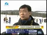 스포츠와 건강 2011-01-12