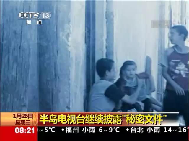 """独家揭秘赵本山春晚小品""""嫦娥""""选角"""