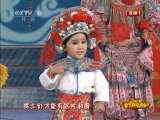 2011年中央电视台春节联欢晚会 04