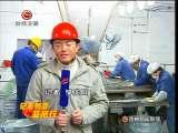 《贵州新闻联播》 2011-02-06