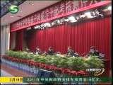 《甘肃新闻》 2011-02-19