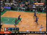 2010/2011赛季美国男子篮球职业联赛季后赛 尼克斯-凯尔特人 第2节