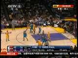 2010/2011赛季美国男子篮球职业联赛季后赛 黄蜂-湖人 第五场 第4节