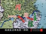 《百家讲坛》 20110530 大隋风云——上部(十六) 一统天下