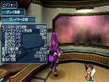 梦幻之星2无限 日常任务攻略