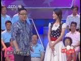 《欢聚夕阳红》 20110710