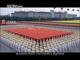 La Bandera Capitulo Ⅷ Avance hacia el nuevo siglo